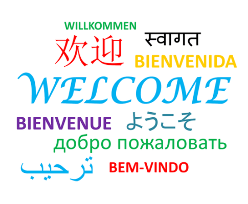 Езиковите курсове